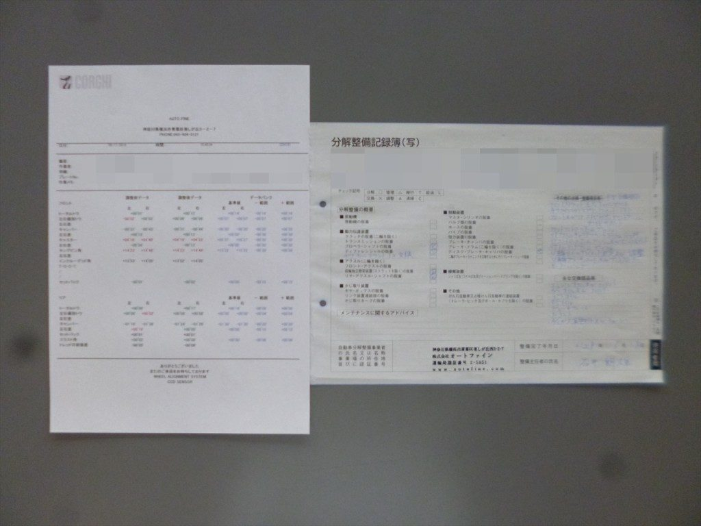 P1160005_R