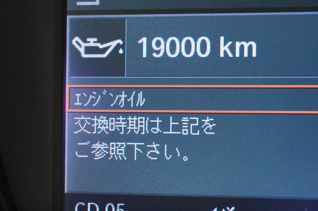 DSC09207_R