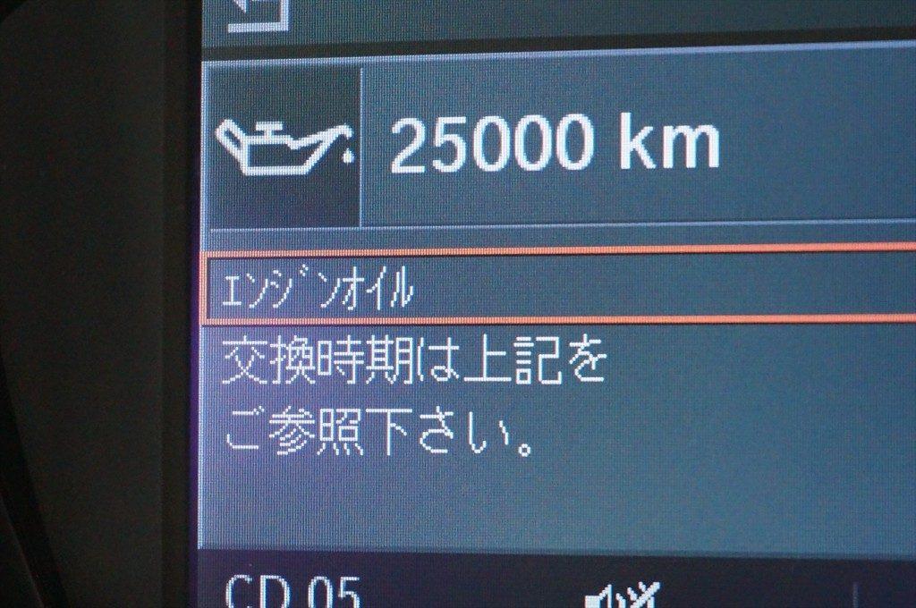 DSC09208_R