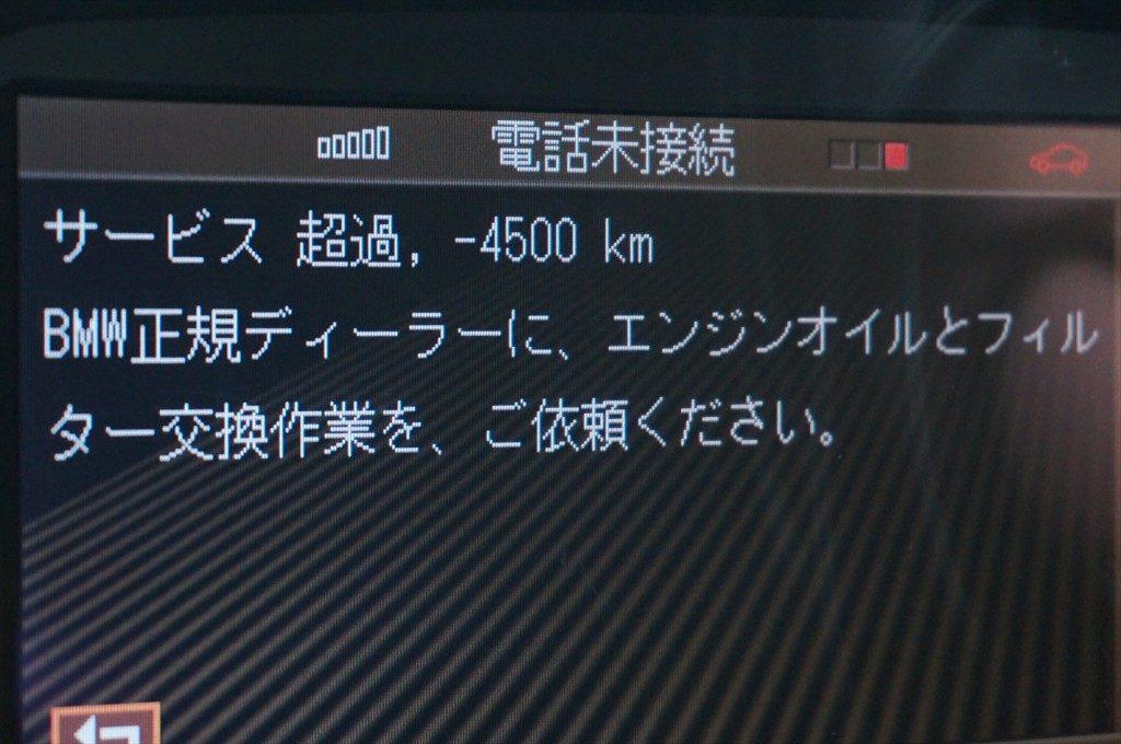 dsc00188_r