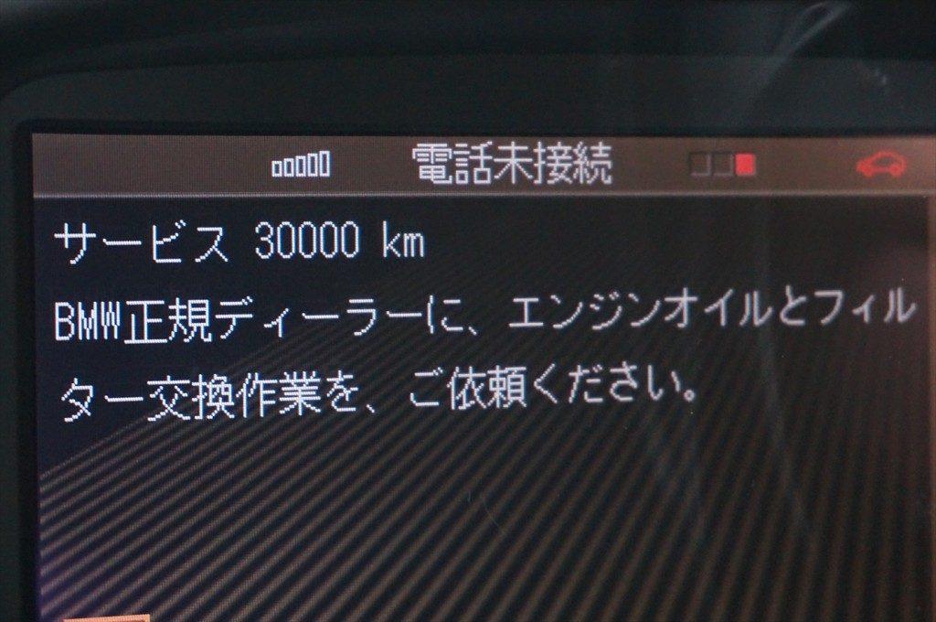 dsc00189_r