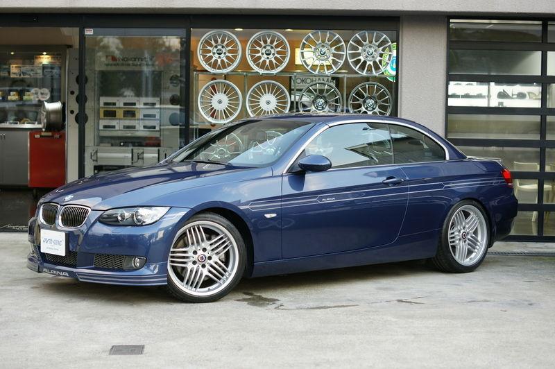 BMW bmwアルピナ b3カブリオ ビターボ : autofine.com